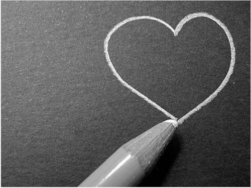 Любовь избавит от боли