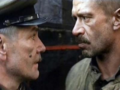 Кадр из фильма Край