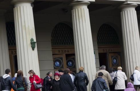 Юбилей петербургского метро