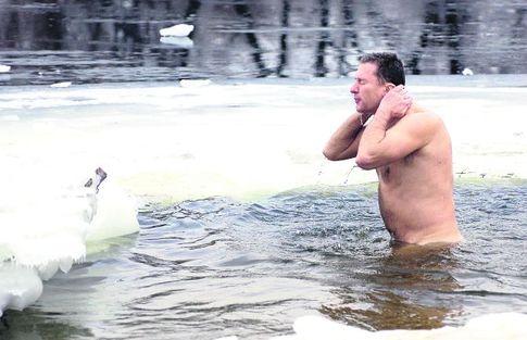 Культурный год откроют моржи