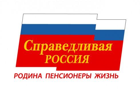Новый символ Справедливой России