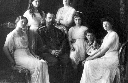 Музей семьи Николая II