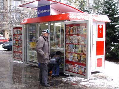 Киоски Москвы
