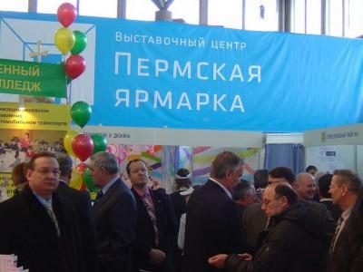 Ярмарка народного промысла Пермского края