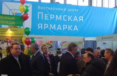 Выставка народных промыслов