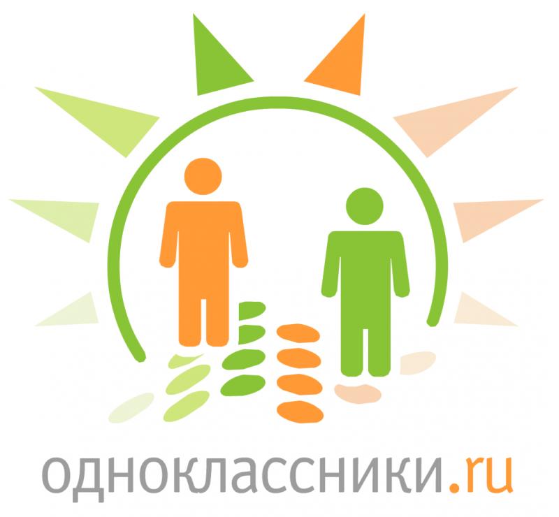 """Новый раздел в """"Одноклассниках"""""""
