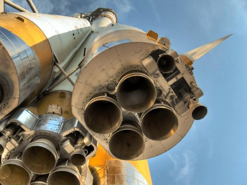 «Самара Космос 50»