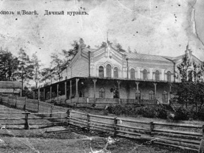 Документы Ставрополя