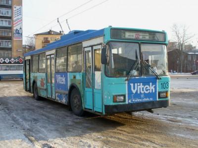 Троллейбус в Вологде