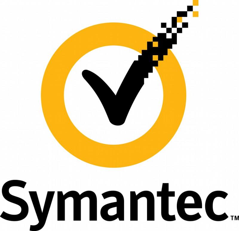 Хакеры в Symantec