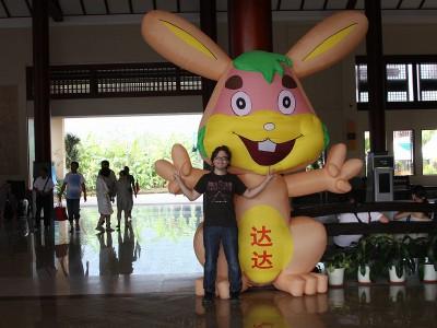 Друзья в Аренду в Китае