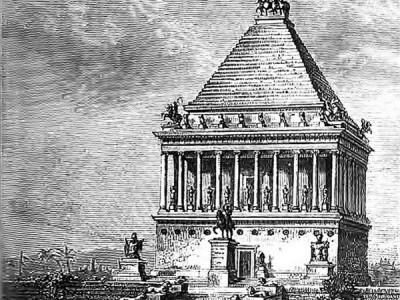 Мавзолей в Геликорнассе