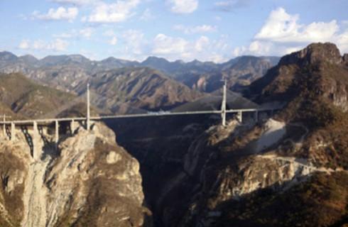 Самый высокий вантовый мост в мире