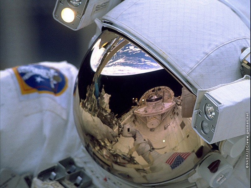Первый в России открытый набор в космонавты
