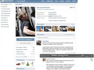 Собственная радиостанция Вконтакте