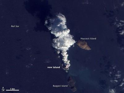 Рождение острова в Красном море