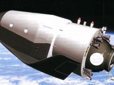 Новый космический аппарат