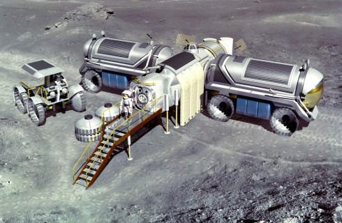 Добро пожаловать на Луну