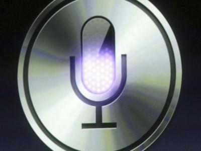 Siri — голосовой помощник