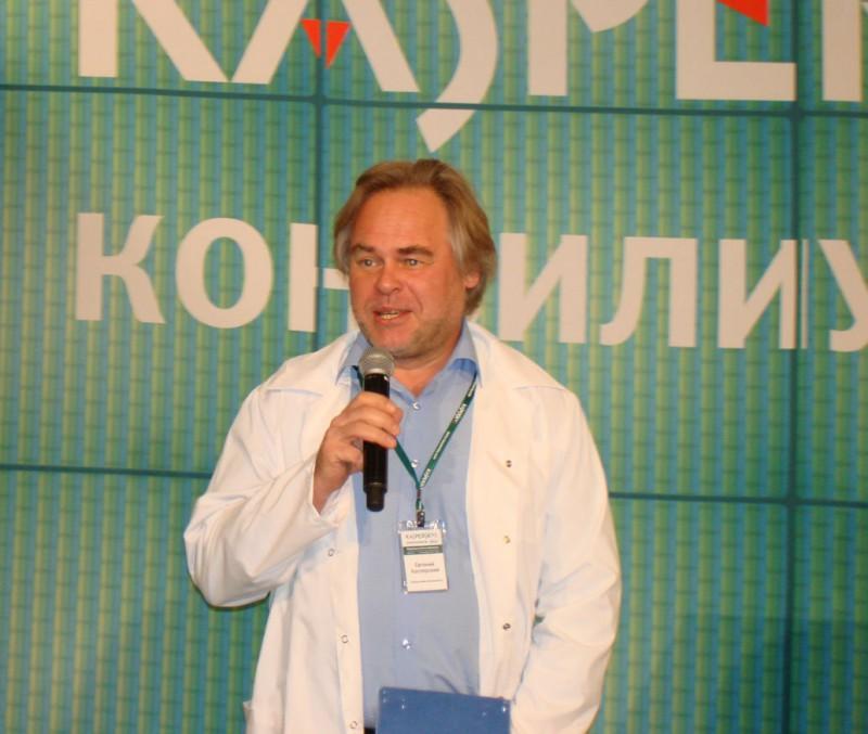 Касперский покорил Москву