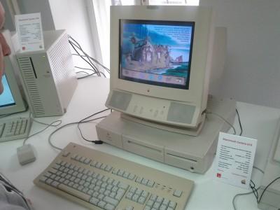 Один из экспонатов музея Apple