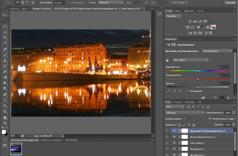 Photoshop CS6 готов для тестирования