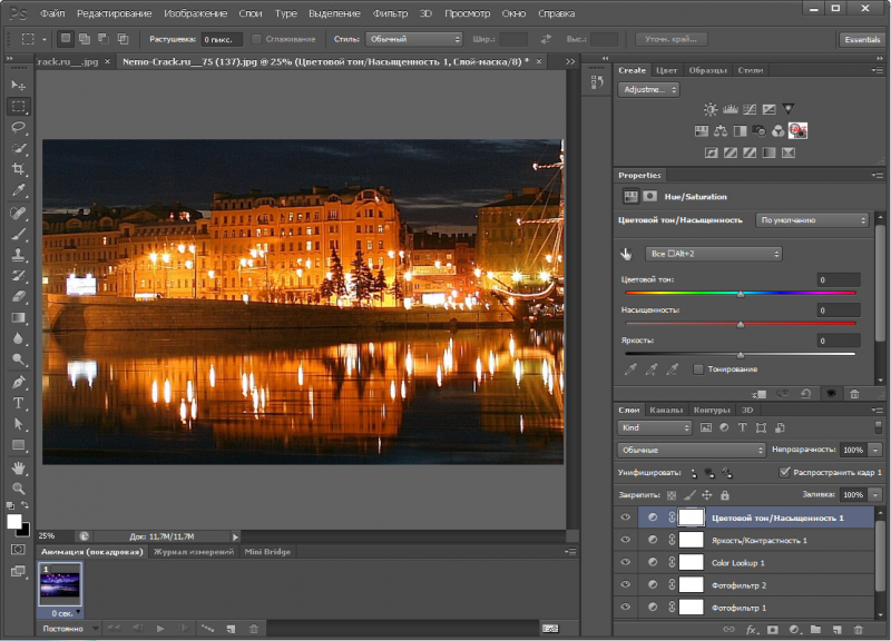 Photoshop CS6 готов для тестирования