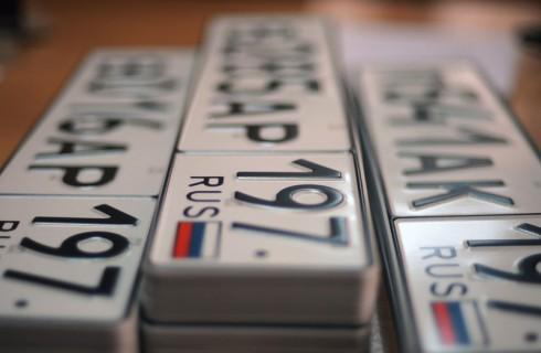 Автомобильные номера с чипами
