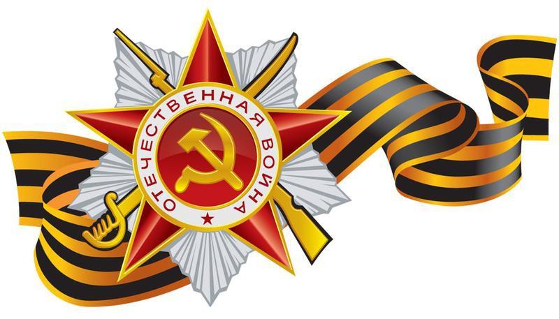 Георгиевская ленточка — Новые рекорды