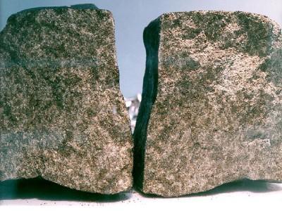 Фрагменты Марсианского метеорита