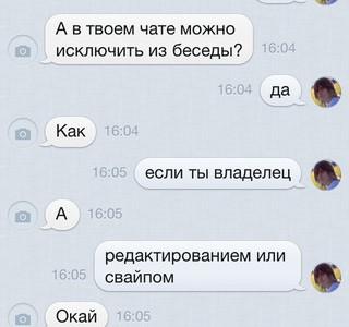 Скриншот программы с открытым диалогом