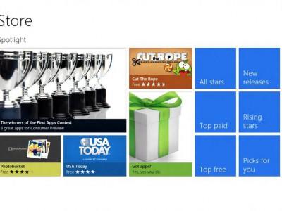 Интерфейс Windows Store