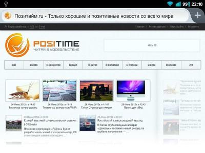 Скриншот Mozilla Firefox для Android с планшетного компьютера под управлением Android 4