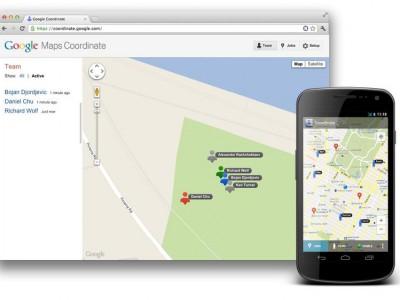 Интерфейс Google Coordinate