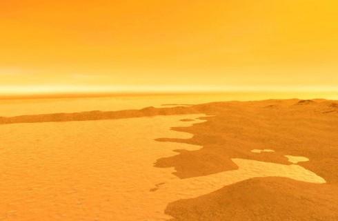 Далеко от земли ученые нашли воду
