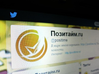 Twitter — Учетная запись Позитайм.ru