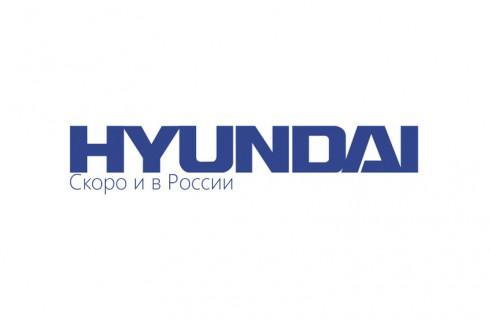 Планшеты Hyundai покоряют Российский рынок