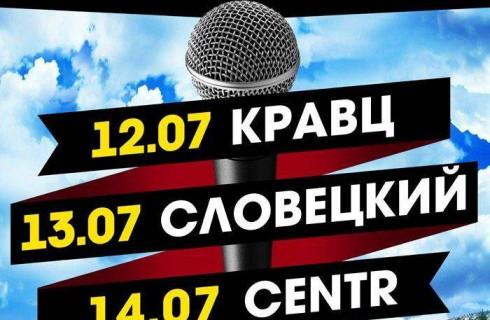 Рэп-фестиваль «Горный Алтай 2012»