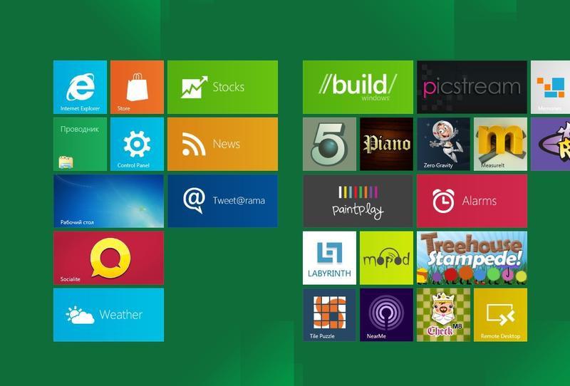 Быстродействие Windows 8 улучшено