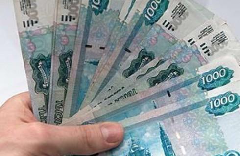 МРОТ в России вырастет почти на 13 процентов