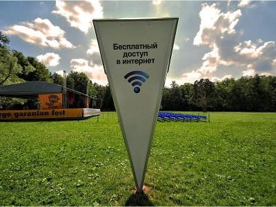 Wi-Fi в Московских парках
