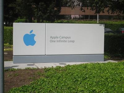 Главный офис компании Apple