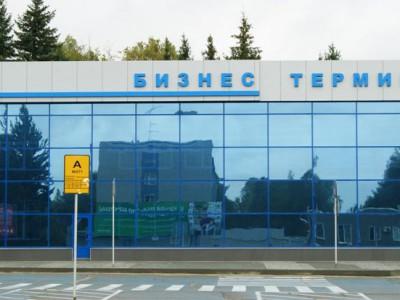 Бизнес терминал в Барнауле