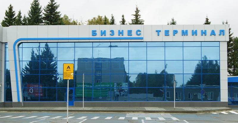 Бизнес-терминал открыли в аэропорту Барнаула