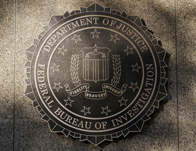 Была ли утечка в ФБР