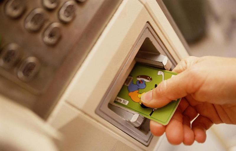 """""""Ручные"""" банкоматы появились в Японии"""