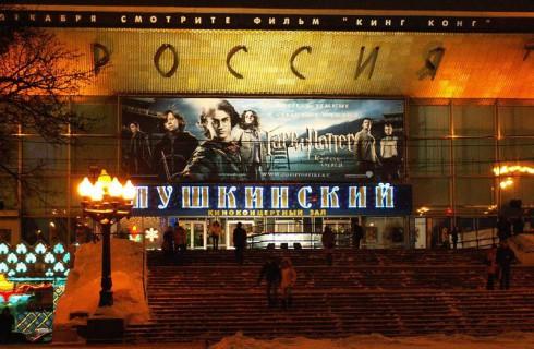 Собственный «Бродвей» откроется в Москве
