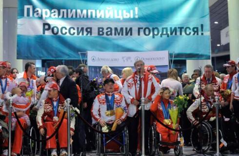 Паралимпийцы России бьют все рекорды
