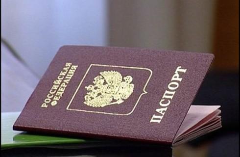 Чем хороша регистрация в соцсетях по паспорту