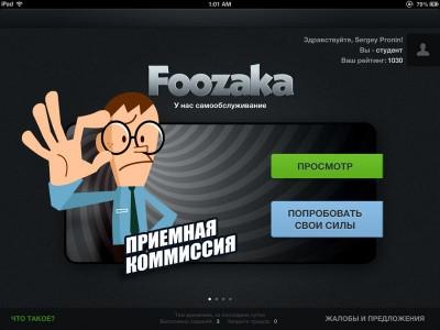 Foozaka